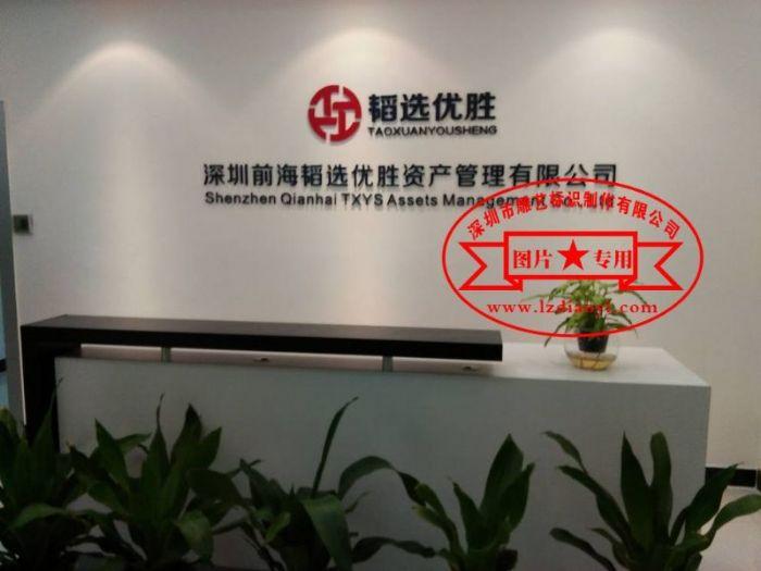 有机玻璃发光字_深圳市(西安)雕艺广告标识标牌制作有限公司